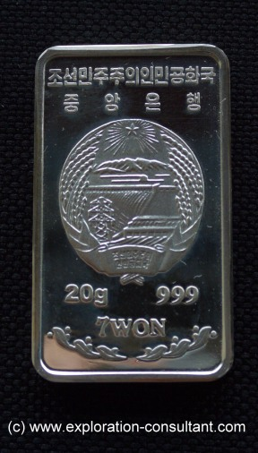 north_korea_silver_bar_front